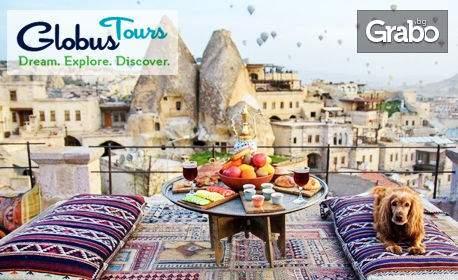 Ваканция в хотел 3*, Анкара за пет дни! Включени три вечери и закуски! Посетете Истанбул и Кападокия!