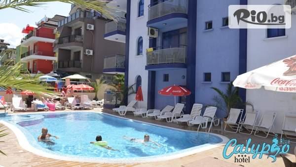 Ваканция в Хотел Калипсо Блу, Приморско! Възползвайте се от басейн с шезлонг!