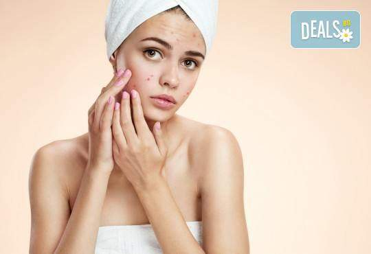 Погрижете се за лицето си в център за жизненост и красота Девимар!