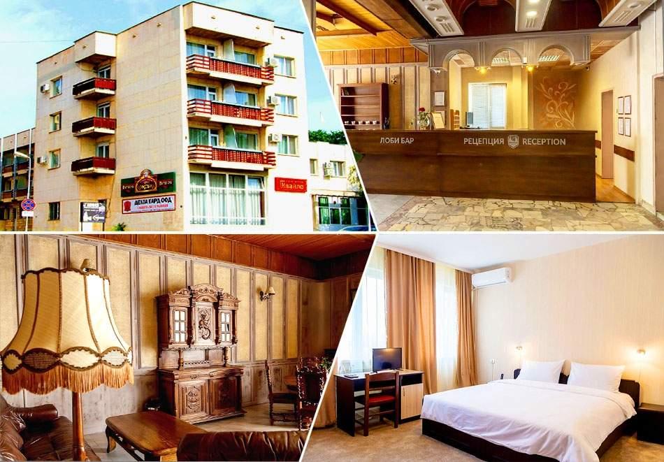 Отпочивайте в Парк хотел Ивайло, Велико Търново! Включено изхранване вечеря и закуска!