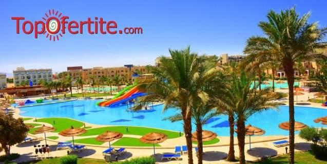 All Inclusive в хотел Royal Lagoons Aqua Park Resort Hurghada*****, Египет за осем дни! + Транспорт