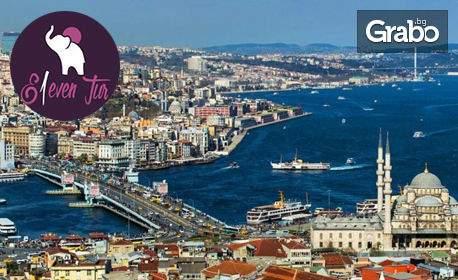 Посрещнете Деня на Жената в Хотел Hurry Inn*****, Истанбул! Включена вечеря за големият празник! Плюс закуски! Посетете и Одрин