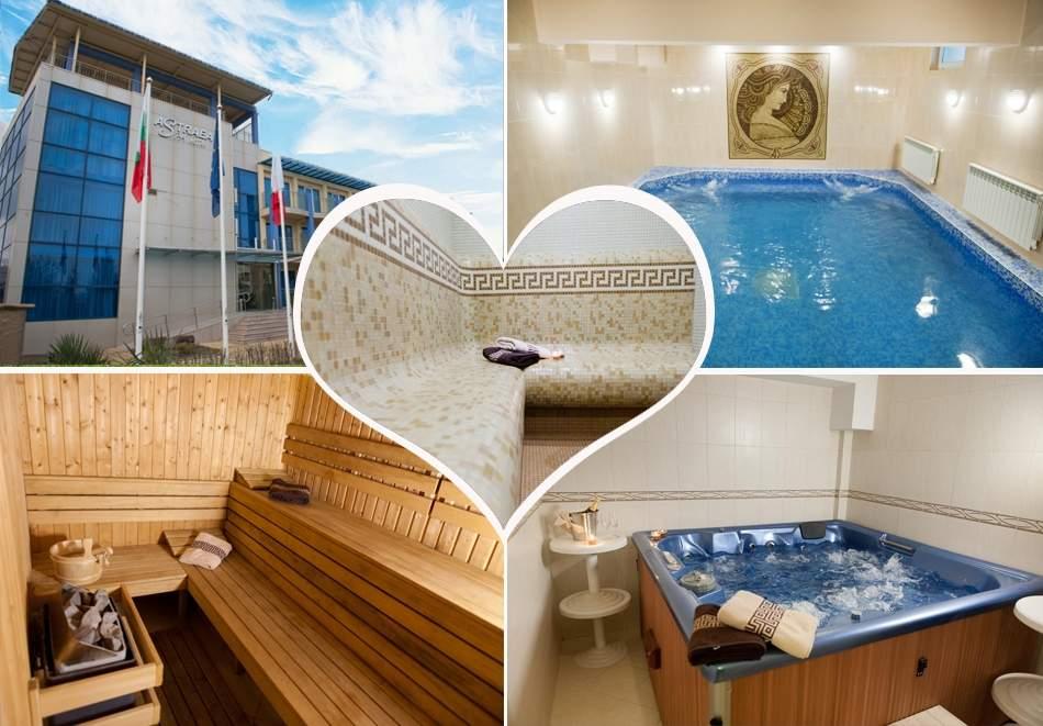 Ваканция в хотел Астрея, Хисаря! Включени зона за релакс и басейн с минерална вода!