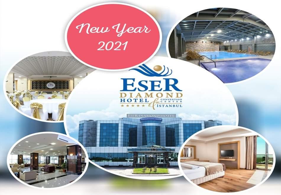 Посрещнете 2021-ва година в хотел Ester Diamond*5, Силиври! Включва басейн, зона за релакс, вечери и закуски!