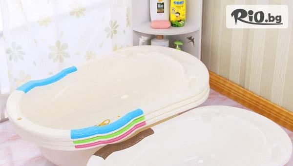 Удобна бебешка вана за любимите моменти, от Topgoods.bg