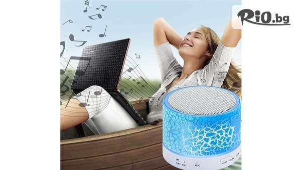 Мини Bluetooth тонколона за телефон, от Topgoods.bg