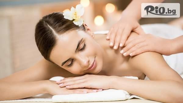 Класически масаж на гръб или цяло тяло с ароматни масла или Комбиниран антицелулитен масаж на зони по избор, от Салон Мери Релакс