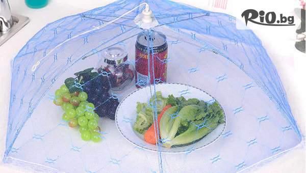 Чадър покривало за храна против насекоми сгъваема мрежа, от Svito Shop