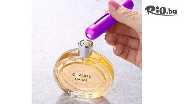Презареждащ спрей контейнер за парфюм, от Topgoods.bg