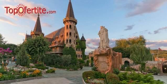 Вход за замъка в Равадиново + разходка с гид, сувенир и безплатен вход за Арт-галерията само за 13 лв. на човек + дете до 7 г. Безплатно