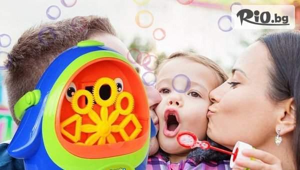 Уникална Машина за сапунени балончета, от Topgoods.bg