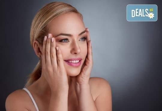 Радиочестотен лифтинг на лице или лице и шия в Studio New Nail and Beauty NG