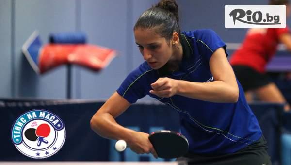 Спортувай и се забавлявай с 60 минути Тенис на маса за двама, от Тенис клуб и кафе Мол Варна