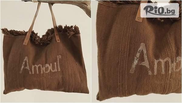 Възползвайте се от уникална Дамска чанта AmouR! Предложение от Memento Exclusive!