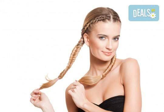 Салон Хармония предлага терапия и оформяне на коса! + Бонус