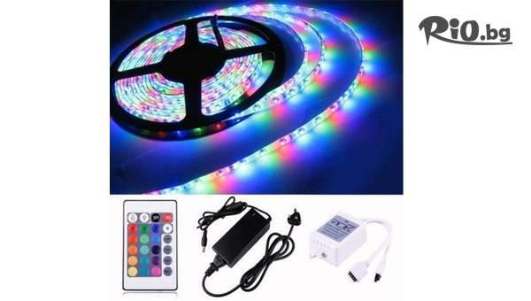Светодиодна LED лента RGB, от Topgoods.bg