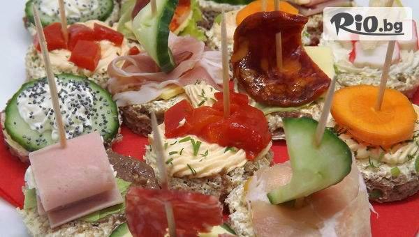 Възползвайте се от солени и сладки изкушения от H&D catering за вашите гости! Включени бонуси