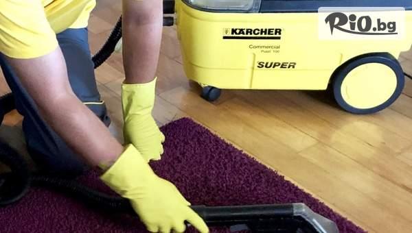 Професионално машинно пране на мебели, матраци, килими и мокети за апартаменти до 100 кв.м. в цяла София, от Професионално почистване Александър