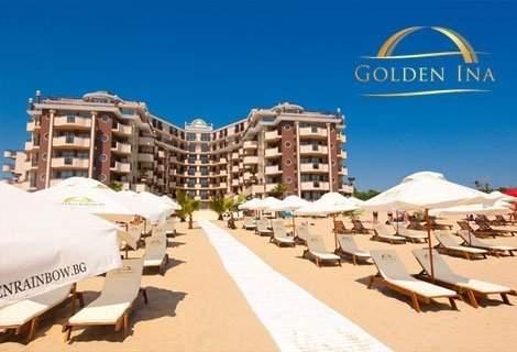Ранни резервации за ЛЯТО 2021 в Слънчев бряг, Хотел Голдън Ина 4* на самия бряг: Нощувка на база All Inclusive + басейн, чадър и шезлонг на цена от 48 лв. на ЧOВЕК