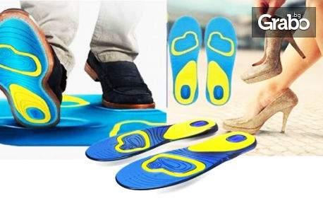 Комфорт за стъпалата със стелки за обувки за всеки ден! (+ Gel Activ технология)
