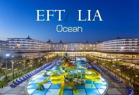 Отпочивайте за осем дни в хотел Eftalia Ocean Hotel*****, Анталия!