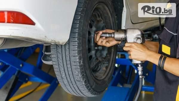 Възползвайте се от смяна на четири гуми в ИКВ АВТО Сервиз!
