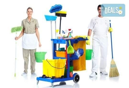 Почистване на дом или офис + пране на мека мебел и прахосмукиране от Авитохол