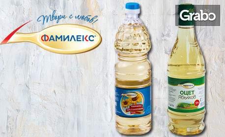 Възползвайте се от комплект хранителни продукти Tasting pack включващ основни подправки, оцет, захари и олио!