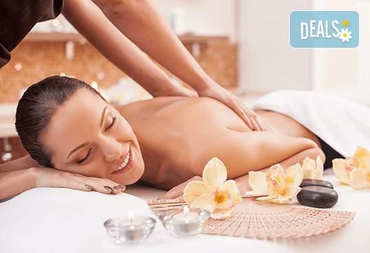 Релаксирайте в Royal Beauty Center! Включва лечебен масаж!