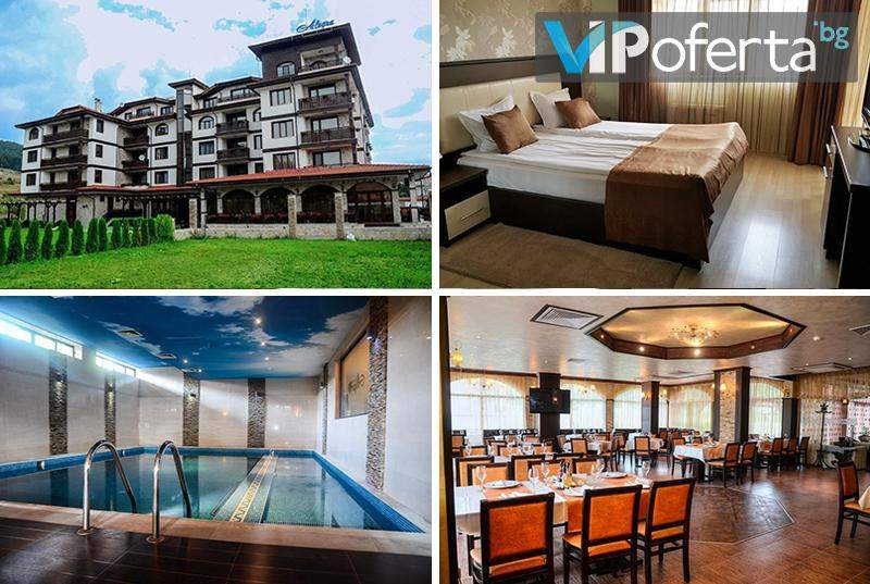 Релаксирайте в хотел Алегра, Велинград! Възползвайте се от басейн с минерална вода, вечеря и закуска!