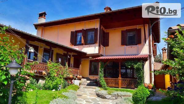 Почивка в Копривщица от 1 Май до 30 Септември! Нощувка със закуска в Къща за гости Колорит