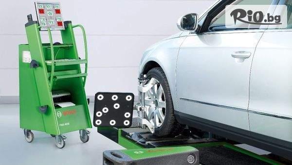 Обгрижете автомобила си в ИКВ АВТО Сервиз!