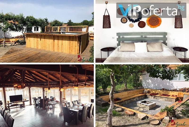 Отпочивайте в Къща за гости Булгарка, близо до Шумен! Включва басейн и закуска!