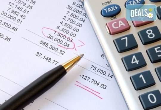 Учебен център Академис предлага обучение по оперативно счетоводство!