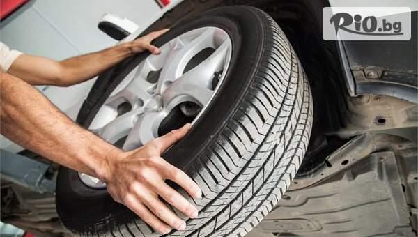 Сезонна смяна на гуми от ИКВ АВТО Сервиз! Включва баланс и стенд преден мост