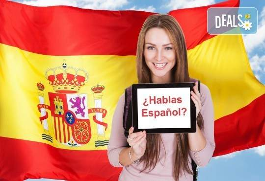 Възползвайте се от курс по испански език! Онлайн обучение от школа Без граници!