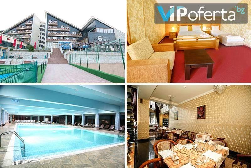 Топ оферта! Почивка в Хотел Селект****, Велинград! Възползвайте се от басейн с минерална вода