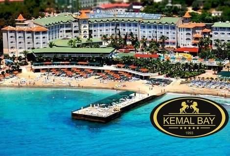 Ваканция в хотел KEMAL BAY*****, Анталия за осем дни!