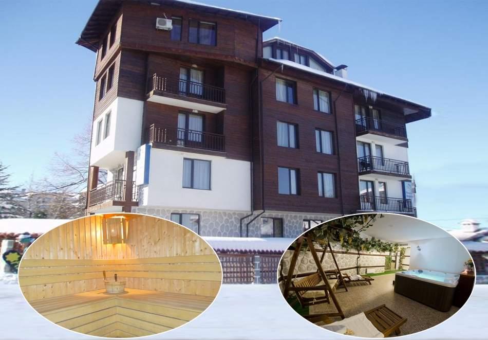 Студентски празник в Банско! Две нощувки на човек със закуски + релакс зона в хотел Планински Романс. По желание Празнична вечеря!