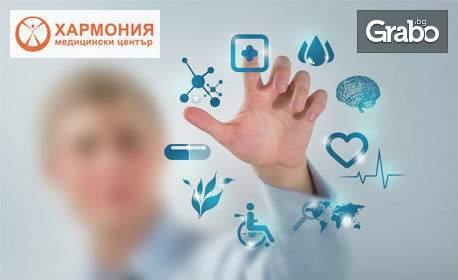 Погрижете се за здравето с преглед на коремни органи в Медицински център Хармония!