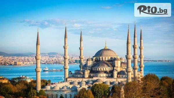 4-дневна екскурзия до Истанбул за Майски празници! 2 нощувки със закуски в Хотел Vatan Asur + транспорт и посещение на Одрин, от Комфорт Травел