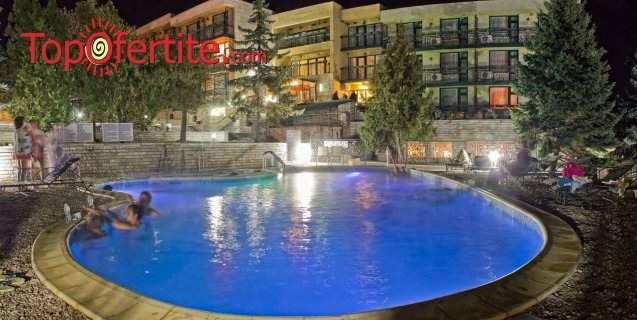 Топ оферта! Почивка в Хотел Виталис, Пчелин! Възползвайте се от минерални басейни и закуска!