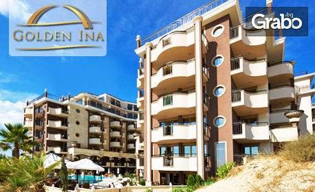 All Inclusive в Хотел Golden Ina***, Слънчев бряг през новата година!