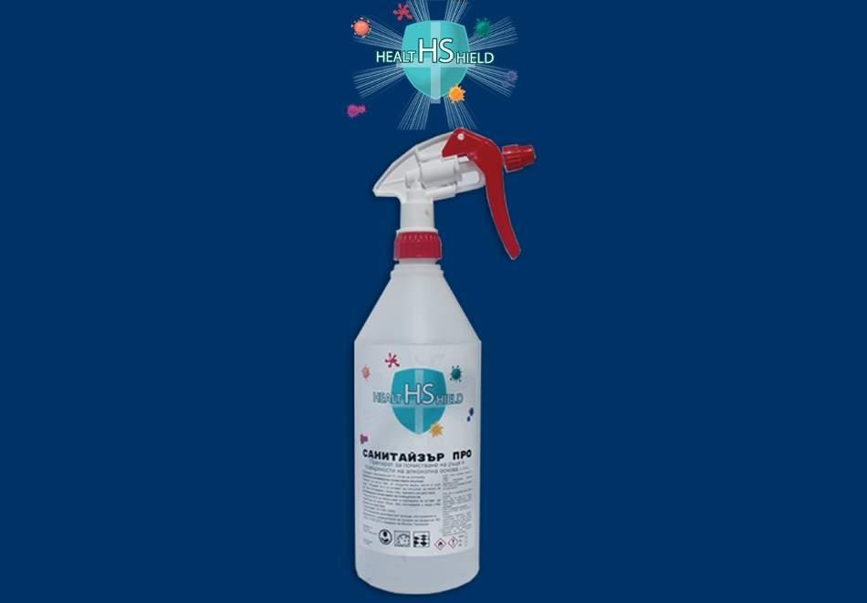 Санитайзър Про предлага Препарат за почистване на ръце на специална цена!