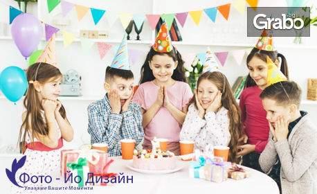 Фото - Йо Дизайн предлага фотозаснемане на детско парти на специална цена!