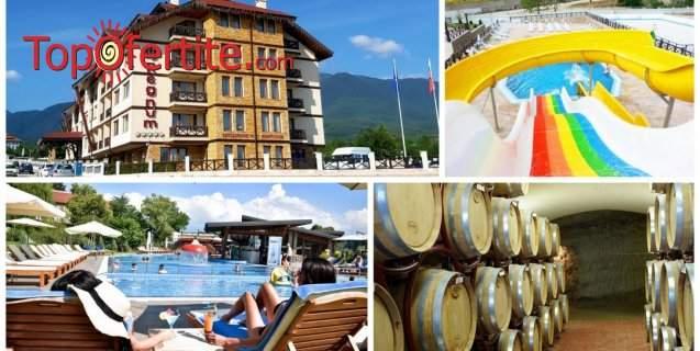 Почивка в Регнум Банско Ски Хотел & СПА*****, Банско! Възползвайте се от басейн, вечеря и закуска!