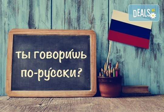 Обучение по английски и руски език в Language centre Sitara! Онлайн уроци