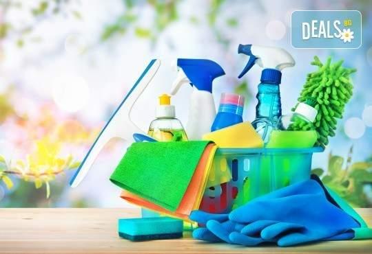 Грижа за чистотата с Авитохол! Включва почистване на офис/дом