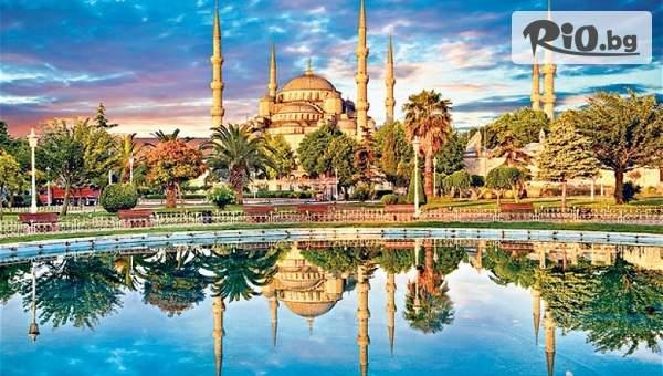 Ваканция за четири дни до Истанбул! Включва изхранване закуски!