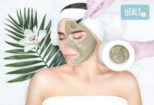Релаксирайте с масаж и пилинг в студио Модерно е да си здрав! + Маска с кал от Мъртво море